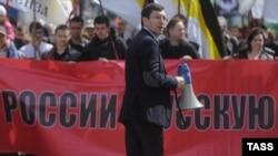 "Александр Поткин на акции националистов ""Русский марш"", 1 мая 2013 года"