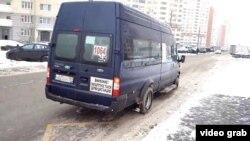 Маршрутное такси в российском городе Люберцы.