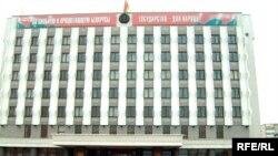 Бабруйск, плошча Леніна