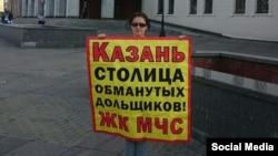 Участница пикета в Москве