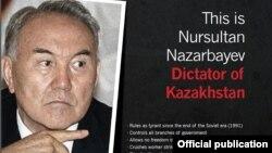 Human Rights Foundation's ұйымының Қазақстан президенті Нұрсұлтан Назарбаев туралы постері.
