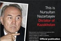 Плакат кампании HRF против правления Нурсултана Назарбаева