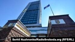Апелляционный суд Киева