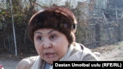 Гүлгаакы Мамасалиева.
