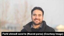 په افغانستان کې د سایبري معلوماتو متخصص فرید احمدي
