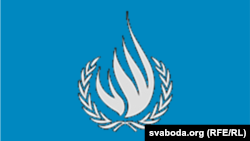 Belarus - UNHRC logo, United Nations Human Rights Council logo 21Jun2012