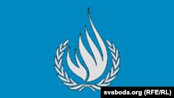 Belarus - UNHRC logo, United Nations Human Rights Council logo 21Jun2012