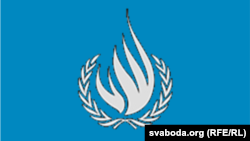 لوگوی شورای حقوق بشر سازمان ملل
