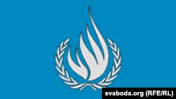 لوگوی شورای حقوق بشر سازمان ملل متحد