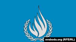 Logo e UNHRC-së