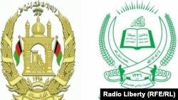 جمعیت اسلامی منظوری استعفای عطا محمد نور را یک جانبه و غیر قابل قبول خواندهاست.
