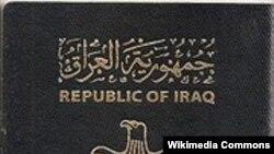 جواو السفر العراقي فئة (G)