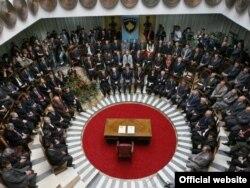 Ceremonija potpisivanja Ustava Kosova - ilustracija