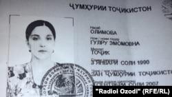 Копия документа Гулру Олимовой, жительницы Куляба, выехавшей в Сирию.