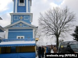 Сьвята-Міхайлаўскі сабор у Слуцку, дзе праходзіла адпяваньне