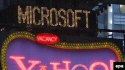 Биллборд на Таймс Сквер в Нью-Йорке