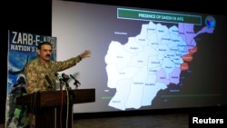 Pakistan's top military spokesman Lieutenant General Asim Bajwa at a news conference on September 1.