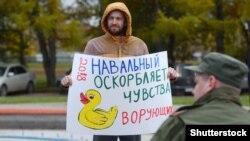 Акция сторонников Алексея Навального