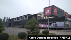 Палац «Дружба» – спортивно-концертний комплекс Донецька. Був ареною хокейного клубу «Донбас»
