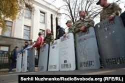 Активисты требуют снятия депутатской неприкосновенности. Киев, 19 октября 2017 года