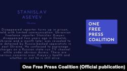 One Free Press, Stanislav Aseyev (Ukraine)