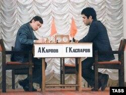Знаменитый матч Анатолия Карпова и Гарри Каспарова 1984 года