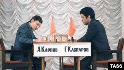 Анатолий Карпов и Гарри Каспаров. Чемпионат мира по шахматам, 1984 г.