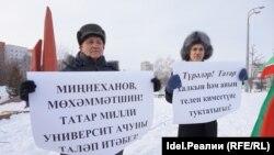 Акция в поддержу татарского языка, Казань.