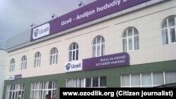 Филиал сотовой компании Ucell в Андижане.