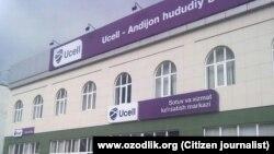 Шведская телекоммуникационная компания TeliaSonera осуществляла свою деятельность в Узбекистане под брендом Ucell.
