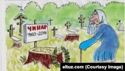 Eltuz.com saytida e'lon qilingan rassom Elsevar karikaturasi