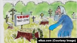 Карикатура на вырубку чинар в Узбекистане. Карикатура взята с сайта eltuz.com.