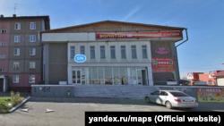 город Усолье-Сибирское в Иркутской области