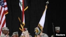 تسليم الراية للقوات الأميركية الباقية في العراق
