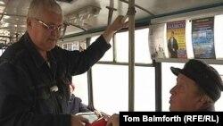 Александр Зверьков троллейбуста билет сата