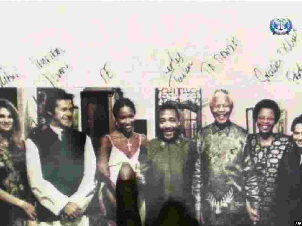 عکسی از میهمانی سال ۱۹۹۷