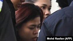 Сити Айсиа, подозреваемая в отравлении брата северокорейского лидера.