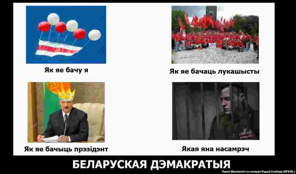 аўтар Павал Максімовіч