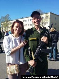 Активисты партии ПАРНАС Наталья Грязневич и Михаил Конев
