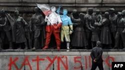 """Советский памятник в Софии, раскрашенный в цвета польского и украинского флагов, с подписью """"Катынь 5.03.1940"""", март 2014"""