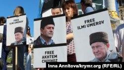 Акция в поддержку Ильми Умерова в Киеве, 26 августа 2016 года