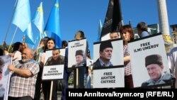 Акція на підтримку Ільмі Умерова, Київ, 26 серпня 2016 року