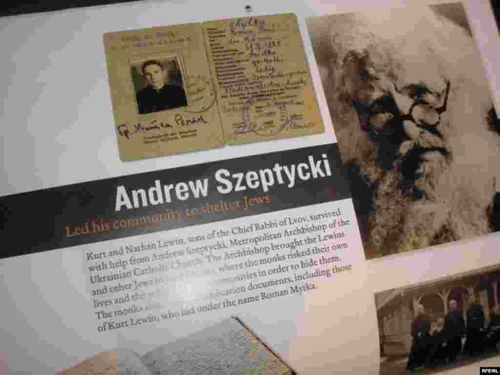 Музей Голокосту у Вашингтоні випустив календар на 2010-ий рік, присвячений митрополиту Андрею Шептицькому