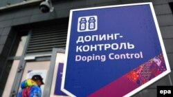 The Russian Athletics Federation has been suspended since November 2015, after a damning World Anti-Doping Agency-commissioned report detailed the deep-rooted culture of doping and deception in Russian sports.
