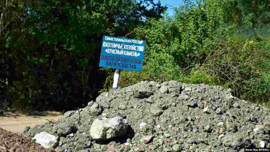 Характерний ґрунт із кримського південного узбережжя залишили на кордоні мисливського господарства