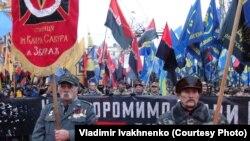 Украинские националисты провели марш в центре Киева, 14 октября 2017