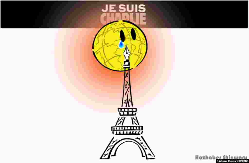 """Shinwary's tribute to the French cartoonists killed in an attack on the offices of French satirical magazine """"Charlie Hebdo"""" in Paris on January 7."""