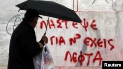 Афины. Февраль 2012 г.