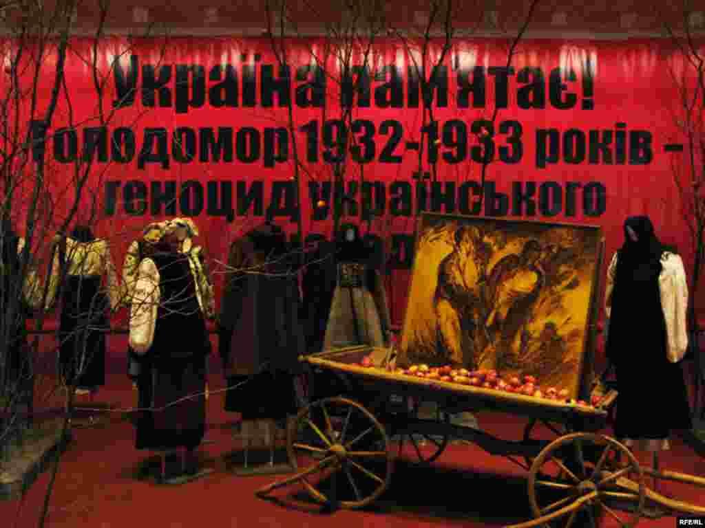 Голодомор, голод, 1933