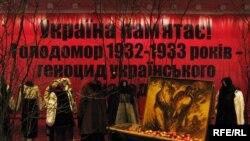 Експозиція з виставки «Розсекречена пам'ять: Голодомор 1932-1933 років в Україні в документах ГПУ-НКВД», Київ, 2007 р.